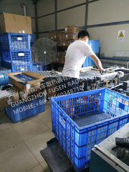 Chiny Guguangzhou Fusen Auto Radiator Manufacturing Co., Ltd. profil producenta